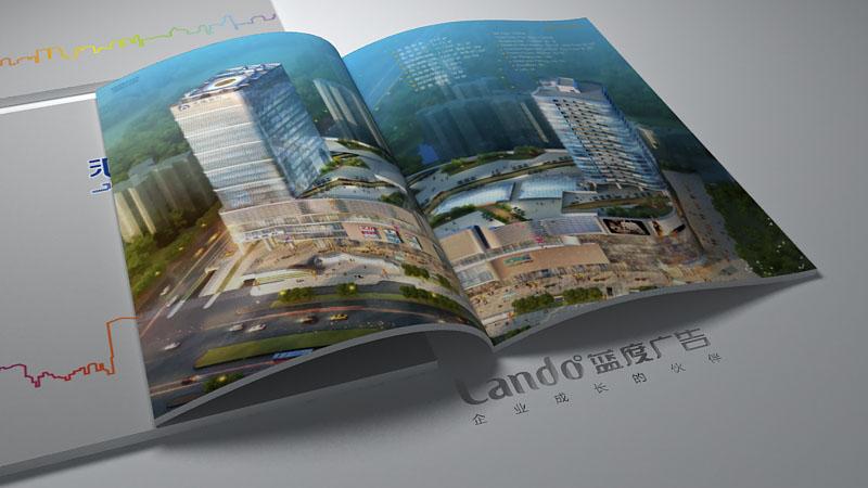 佛山商业综合体画册设计效果5