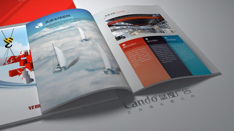佛山力奥电梯起重画册设计_佛山广告公司_佛山vi设计