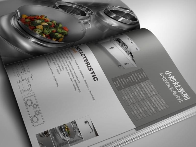 佛山厨具画册设计案例效果4