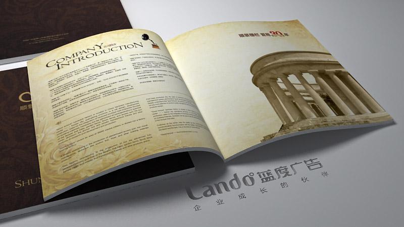 佛山阳台护栏画册设计案例效果3