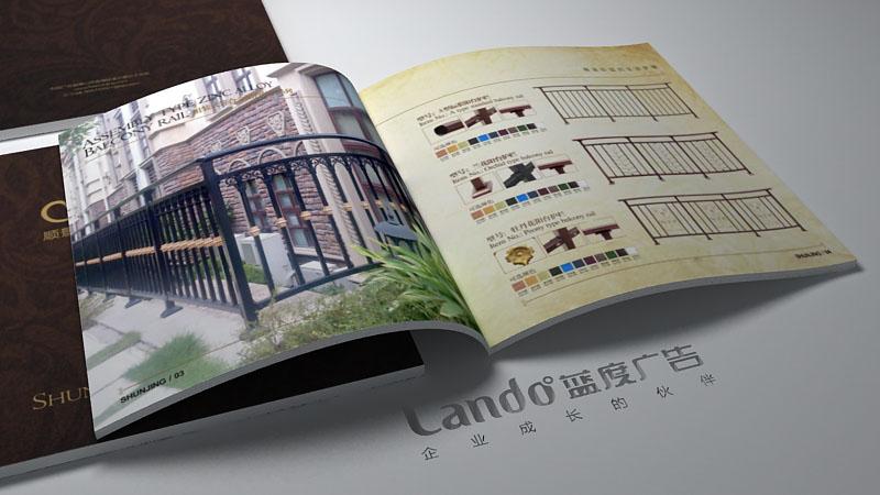 佛山阳台护栏画册设计案例效果4