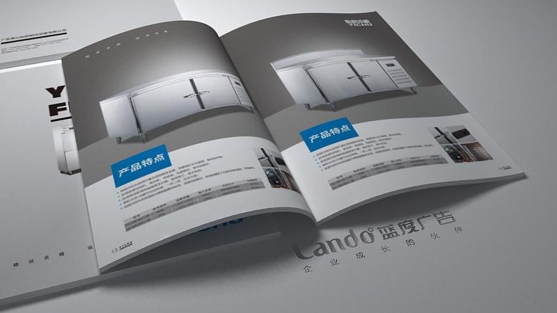 佛山制冷设备画册设计案例效果5