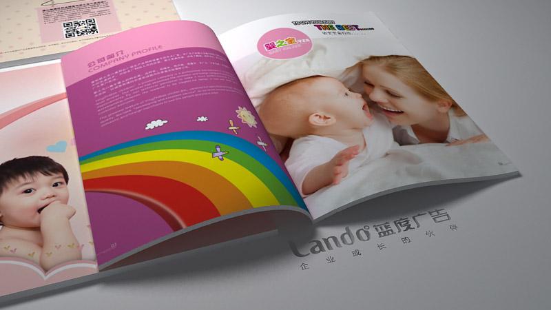 佛山儿童用品画册设计案例效果2