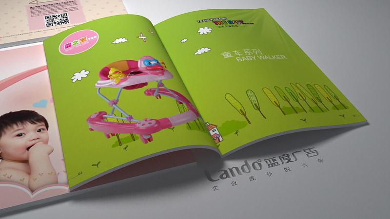 佛山儿童用品画册设计案例效果3