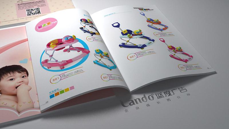 佛山儿童用品画册设计案例效果4