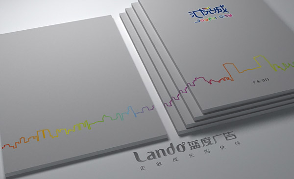 佛山房地产商业综合体画册设计案例