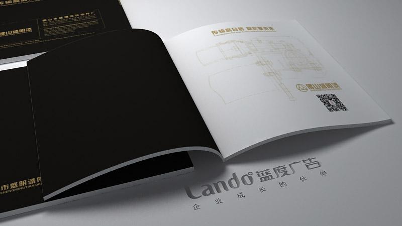 佛山陶瓷机械画册设计案例效果2